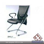 会议椅D021-1