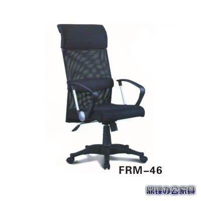 青岛办公家具 会议椅 职员椅 电脑椅 转椅