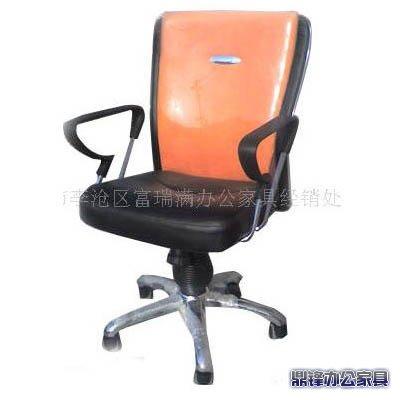 青岛办公家具 职员椅 办公椅 转椅 电脑椅