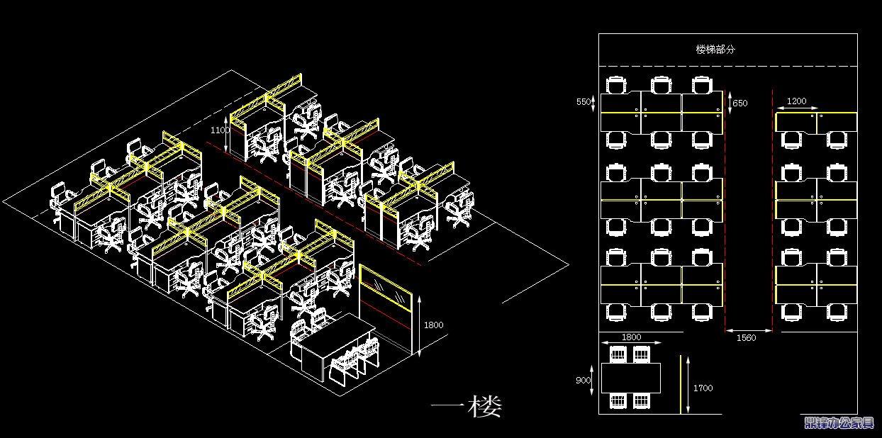 办公家具CAD